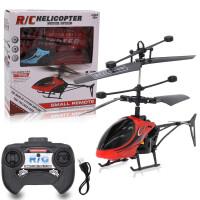 遥控飞机直升机耐摔充电动男孩儿童玩具批发防撞摇空航模型无人机