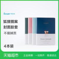 广博胶套笔记本加厚A5记事本日记本大学生笔记本子4本装