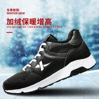 特步棉鞋男鞋正品2017冬季新款运动鞋防滑保暖加绒休闲鞋跑步鞋子986419379858