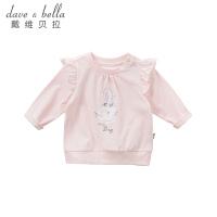 [2件3折价:39]戴维贝拉童装春季新款女童T恤宝宝卡通套头上衣DBJ9676