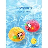 宝宝洗澡玩具感应喷水球男孩女孩婴幼儿童戏水玩具小黄鸭小孩游泳
