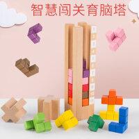 俄罗斯方块积木拼图益智力开发思维训练动脑男孩女玩具3-6岁8以上