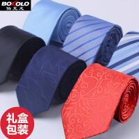 2月3日发货-2件3折 伯克龙 男士领带商务正装结婚新郎伴郎韩版红色自动拉链锁扣懒人职业装8CM婚礼条纹纯色领带