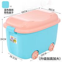 家用衣服储物箱儿童箱子收纳箱塑料特大号整理箱玩具收纳盒