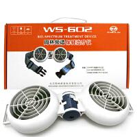周林频谱仪保健治疗仪理疗仪护肾仪 WS-602型