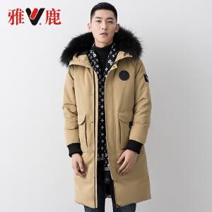 【一件三折 到手价:500.7】yaloo/雅鹿羽绒服男 中长款2018新款韩版冬季大毛领修身