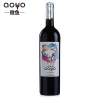 傲鱼智利原装原瓶进口红酒 美人鱼西拉梅洛干红葡萄酒750ml*1