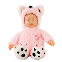 六一儿童节520比伯娃娃Bieber仿真宝宝儿童睡眠狗狗玩偶毛绒玩具圣诞新年礼物520礼物母亲节 波比系列