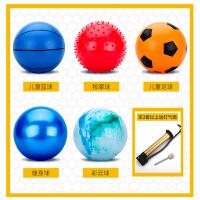 球玩具弹力球幼儿园小皮球儿童玩具球户外儿童球类玩具拍拍球幼儿