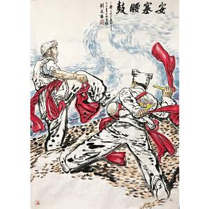 刘文西《人物113》著名画家