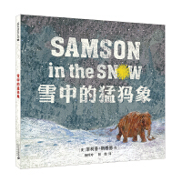 雪中的猛犸象 麦克米伦世纪