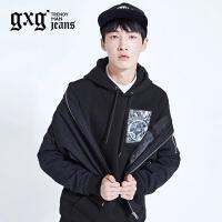gxg.jeans男装秋季藏青底白条棒球服修身夹克外套63921002