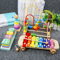 儿童积木一岁宝宝绕珠玩具1-2-3周岁串珠婴幼儿6-12个月男孩