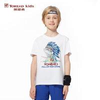探路者Toread kids 男童动物系列短袖T恤