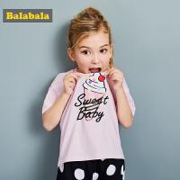 巴拉巴拉女童T恤 短袖儿童小童宝宝春秋新款童装甜美套头衫女