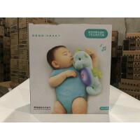 海马婴幼儿宝宝胎教哄睡音乐早教玩具宝宝婴儿安抚小海马玩具
