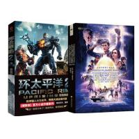 玩家1号 玩家一号+环太平洋2:雷霆再起图文注释收藏版 电影头号玩家原著 外国科幻冒险侦探动作小说 是甘于现实还是征战