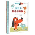 正版全新 宝宝想象力激发图画书(套装共6册)