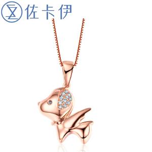佐卡伊 玫瑰18k金钻石吊坠结婚钻石项坠女 小七系列