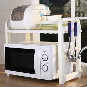 宝优妮 微波炉置物架厨房用品锅铲收纳架多功能电饭煲架子厨房用具