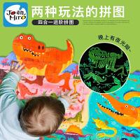 大块拼图 儿童宝宝拼板幼儿大块纸拼图玩具3-6岁男孩恐龙拼图