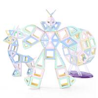 磁力片积木儿童玩具磁铁磁性1-2-3-6-8-10周岁男孩女孩智力礼物