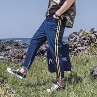 夏季毛边撞色拼接哈伦牛仔裤男士宽松直筒休闲九分裤风裤子潮