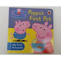 英文原版 Peppa Pig: Peppa's First Pet 卡板书 粉红猪小妹