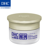 DHC男士保湿平衡霜 50g 保湿补水盈润弹力改善细纹粗糙男士面霜