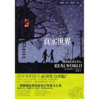 【新书店正版】真实世界[美]弗朗西斯科・X・斯多克中信出版社9787508625751
