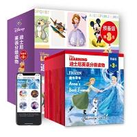 正版全新 迪士尼英语分级读物 预备级 第3级(套装共15册)