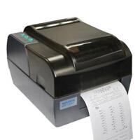 新北洋(SNBC)BTP-2200X 热敏条码标签打印机 医疗专用 并口