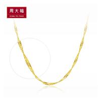 周大福 珠宝首饰简约时尚水波链18K金项链定价E2903>>定价