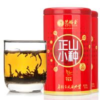 艺福堂红茶 特级正山小种 武夷山桐木关 手工红茶 75克/罐*2