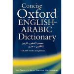 【预订】The Concise Oxford English-Arabic Dictionary of