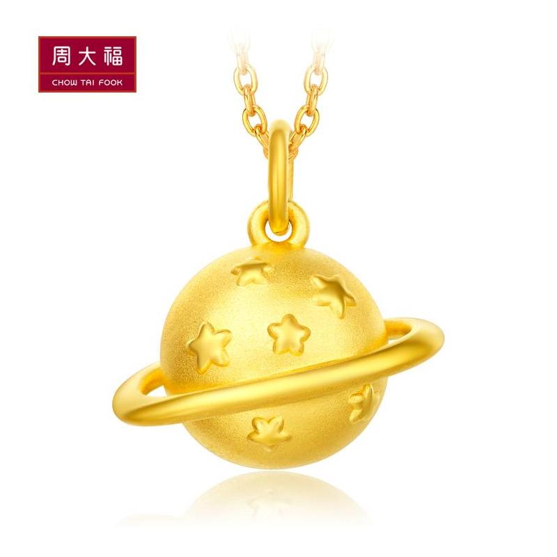 周大福 珠宝行星球足金黄金吊坠R18392>>定价正品保证 全国联保,全场可用礼品卡