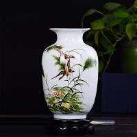 陶瓷花瓶工艺品插花现代中式家居装饰品摆件