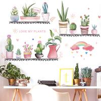 粉色少女心墙贴纸客厅卧室房间墙面装饰创意清新盆栽贴画自粘