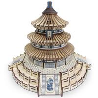 木质立体拼图儿童新年春节礼品玩具古建筑手工制作模型3diy积