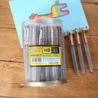 72支装自动铅笔替芯铅芯 环保树脂铅芯HB0.5 0.7mm活动铅笔芯