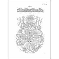 卡卡手作-蕾丝物语张卡中国建材工业出版社9787516010358【正版现货】