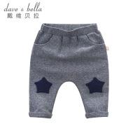 戴维贝拉春装新款男童裤子 宝宝休闲哈伦裤DB7669