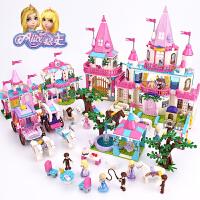 女孩拼装积木房子别墅公主城堡塑料儿童玩具4-10岁