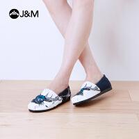jm快乐玛丽女鞋夏季欧美潮涂鸦个性平底套脚浅口休闲帆布鞋61826W