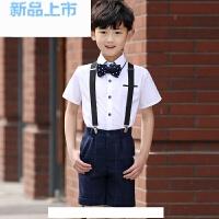 男童礼服学生主持人演出服礼服儿童背带装短裤花童礼服男