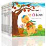 培养语言能力和创意力的童话全10册 0-6岁幼儿童绘本故事书籍 益智启蒙 亲子阅读 韩国引进绘本