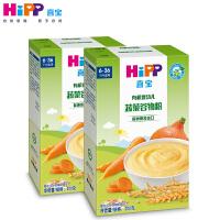 喜宝(HiPP)有机婴幼儿蔬菜谷物粉(6个月以上)200g*2盒组合款 宝宝辅食米糊