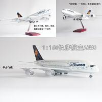 带声控LED灯真空客A380汉莎航空飞机模型客机礼品摆件品质定制新品