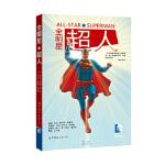 全明星超人(英)格兰特?莫里森世界图书出版公司9787510063831