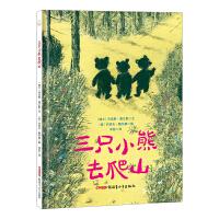 三只小熊去爬山(波�m�ゴ蟛�D��g家�s瑟夫・魏��康的�游锵盗兄黝}�L本,���的故事展�F了三只小熊面�Σ煌�情境�r不同的����B度